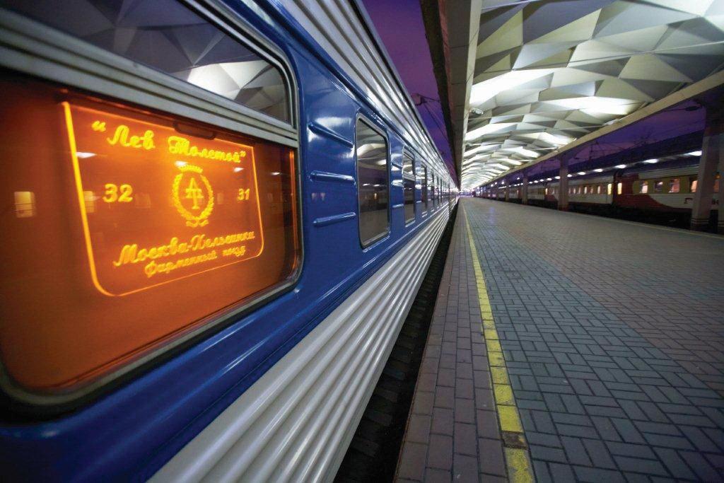 Жд билет заказать онлайн казахстан