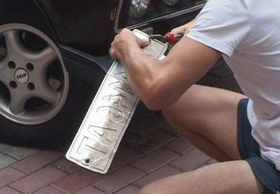 За кражу автомобильных номеров ужесточат ответственность