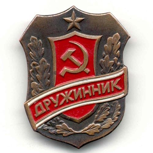 Активисты помогут Кемеровским инспекторам