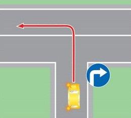 Поворот налево в нарушении требований, предписанные дорожными знаками и (или) дорожной разметкой, части проезжей дороги.