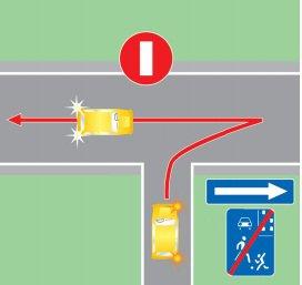 Движение по встречной полосе на дороге с односторонним движении.