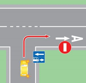 Движение по полосе общественного транспорта.