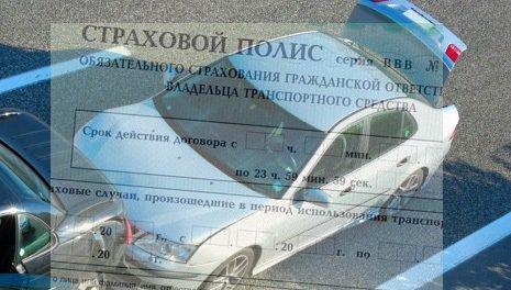 Крупная страховая компания, уличена в мошенничестве на 2.000.000.000 рублей.