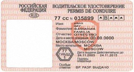 В России могут появиться новые категории ТС