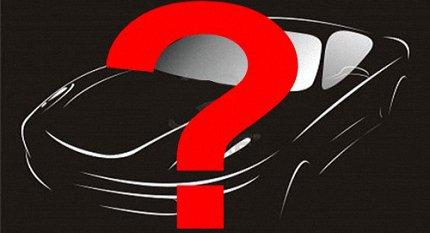 История б/у автомобилей перестанет быть темной