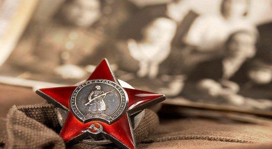Поздравление с праздником Великим днем Победы 9 мая
