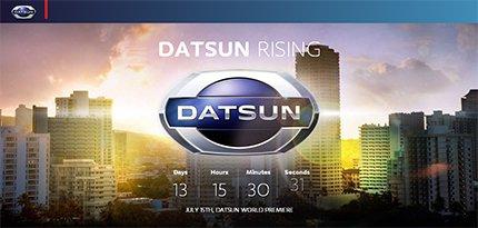 Возрождение Datsun, отсчет начался
