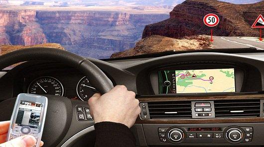 Десять ненужных автомобильных технологий