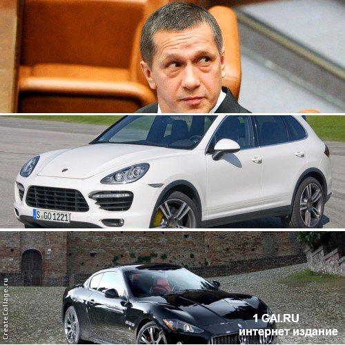 Какими автомашинами владеют Российские чиновники.