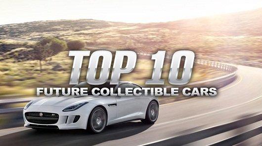 Топ-10 Коллекционных автомобилей будущего
