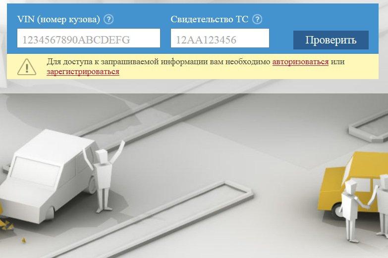 Как узнать штрафы на права, штрафные камеры гибдд города москвы, Оплата штрафов в новокузнецке
