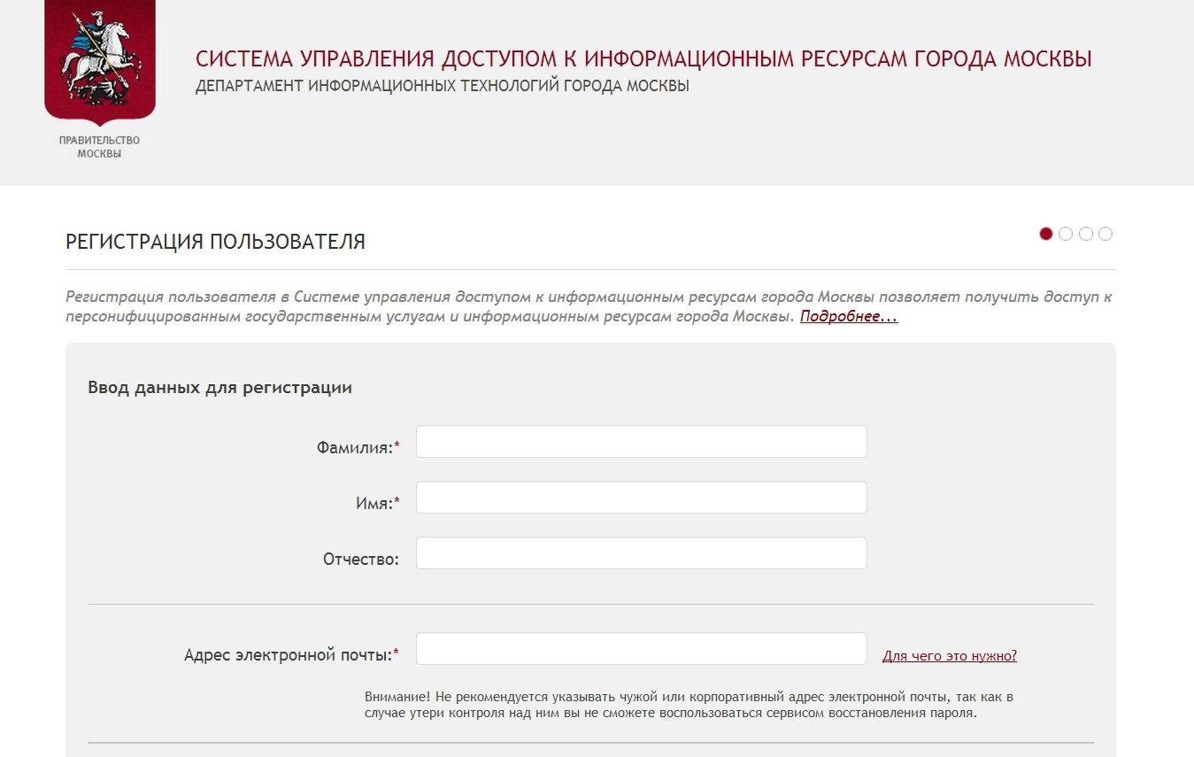 Телефоный Справочник В Казахтелеком