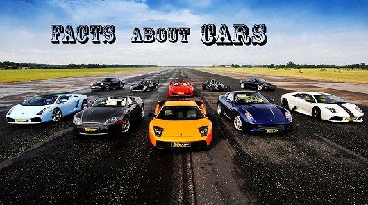 Девять невероятных фактов об автомобилях