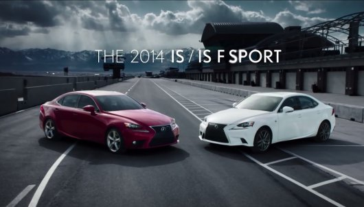 Lexus IS Sport - 2014 года