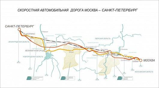 Новая Ленинградка, открытие