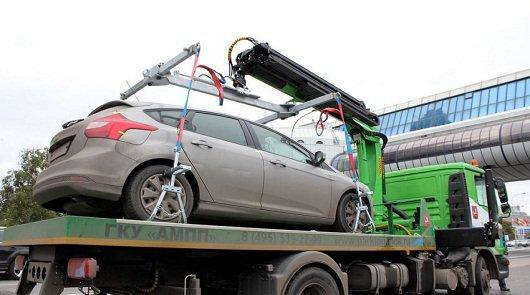 Эвакуацию автомобиля можно избежать