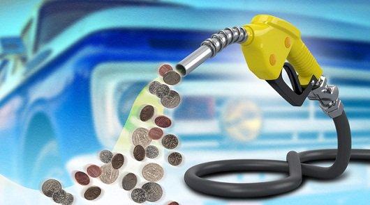 Как сократить расход топлива?