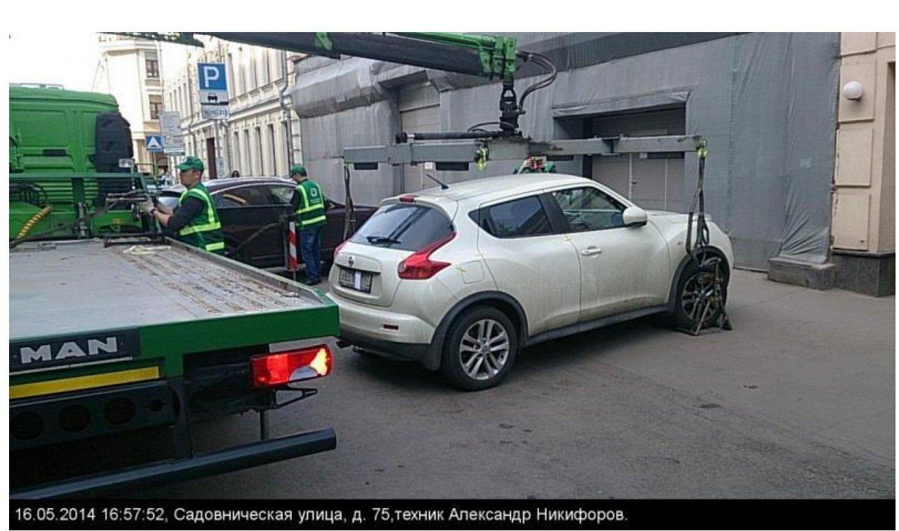 Фотоархив  эвакуация автомобилей из зон, где установлены запрещающие знаки