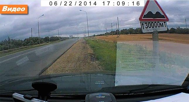 Предупреждающий знак о плохой дороге в 30 км