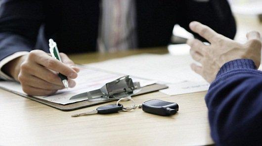 Закон об осаго 2014