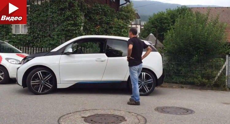 Посмотрите, как BMW i3 паркуется без водителя