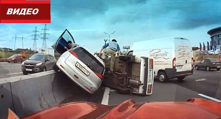 Авария с видеорегистратора: Разбор ситуации [видео]