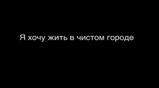 На дорогах России появилась новая мстительница [видео]