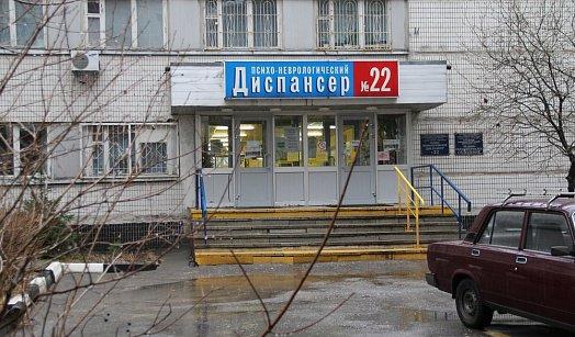 Справка на водительское удостоверение Москва Гольяново юао