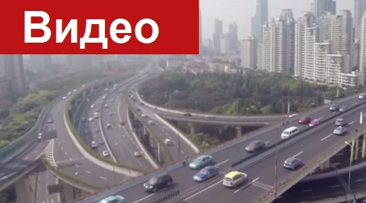 Шанхай похож на город из будущего [видео]
