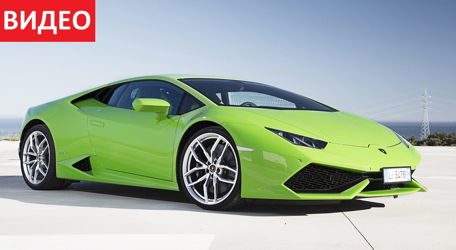 Lamborghini Huracan, авария на скорости за 300 км/ч [Видео]