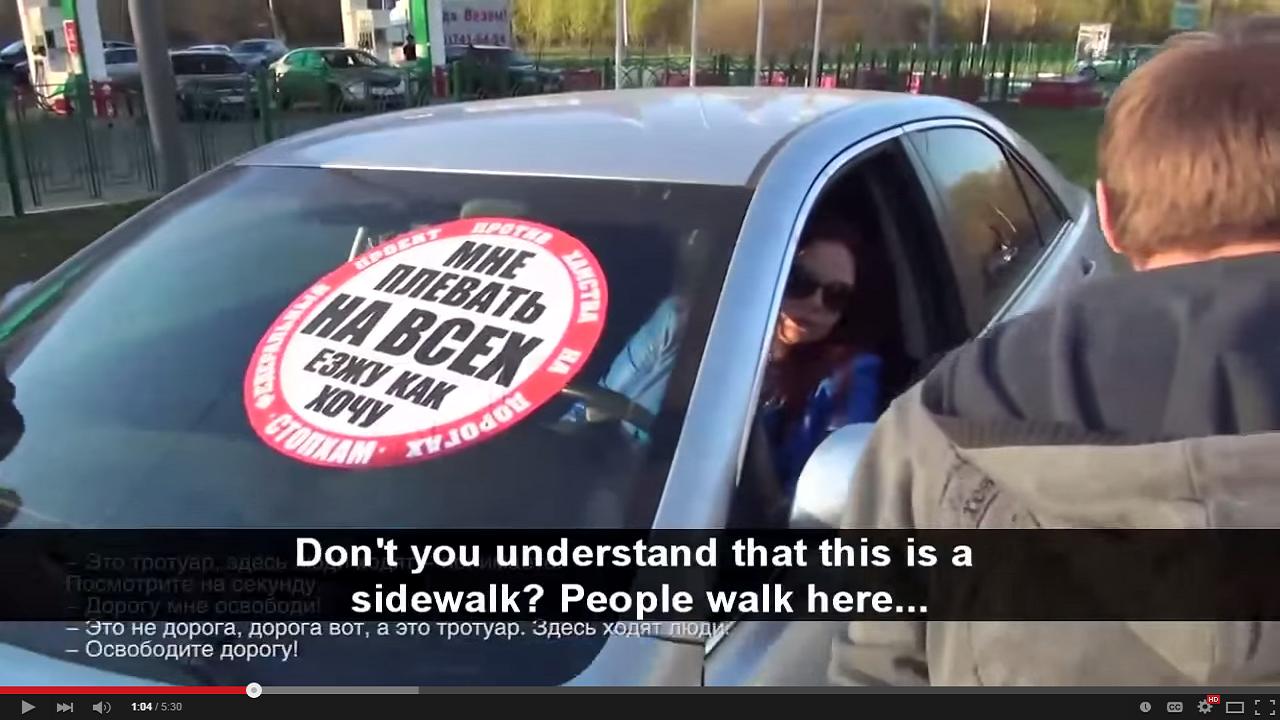 Видео: Движение Стоп-Хам - Трудовые будни