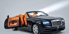 2016 Rolls-Royce: Эксклюзивные фотографии