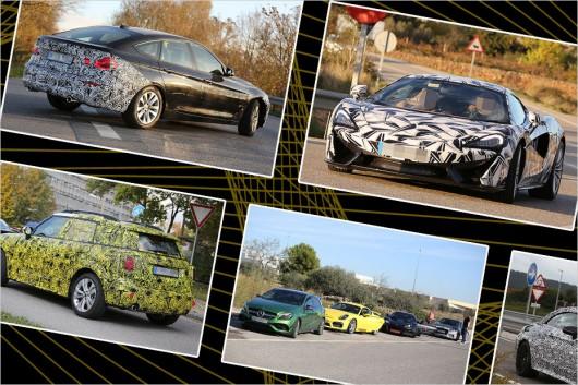 Прототипы и будущие новые серийные автомобили, которые проходят инженерные испытания