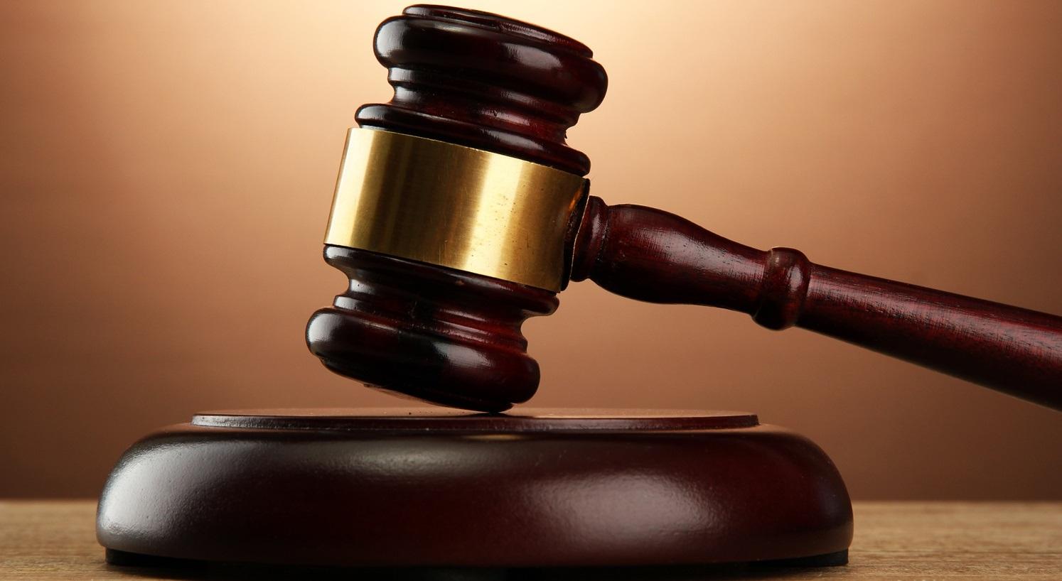 Амнистия за административные правонарушения