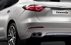 2017 Maserati Levante, официально показал свой первый кроссовер