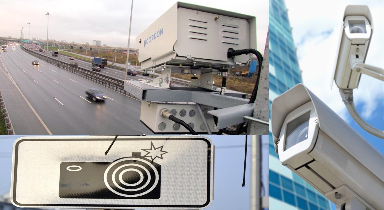 Какие камеры наблюдения за фиксируют нарушение пдд