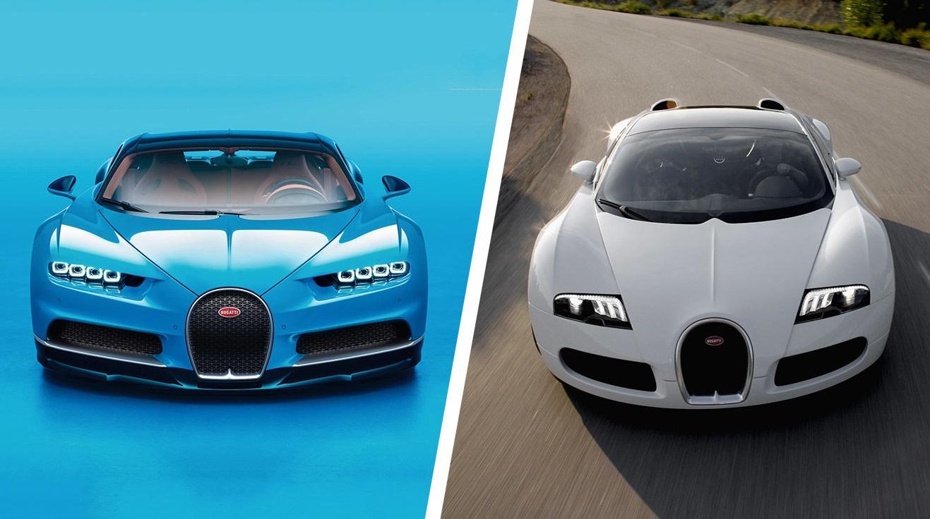 Сравнение двух суперкаров Bugatti.