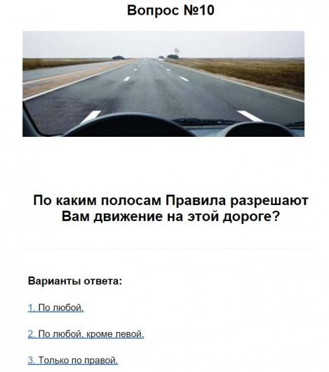 Правила дорожного движения, которые никто не знает
