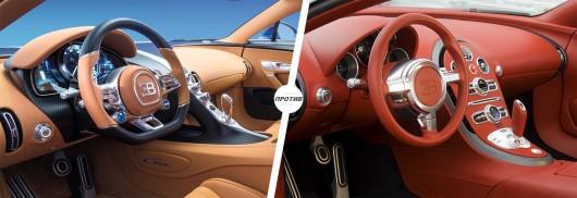 Bugatti Chiron против Bugatti Veyron