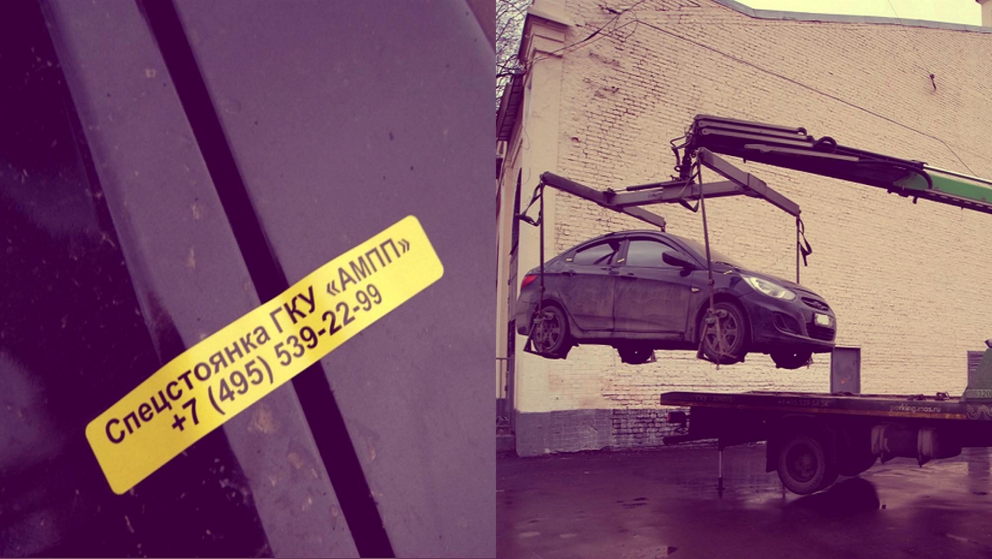 Эвакуация автомобиля на штрафстоянку: Способ, который реально поможет избежать эвакуации
