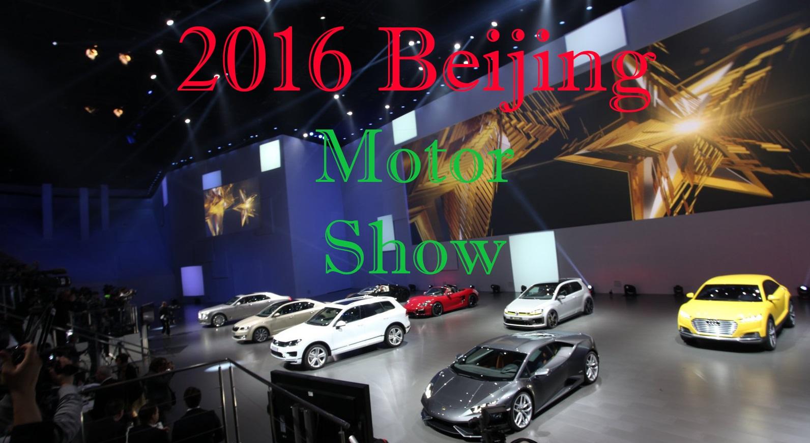Превью Топ 10 новинок на Пекинском автосалоне