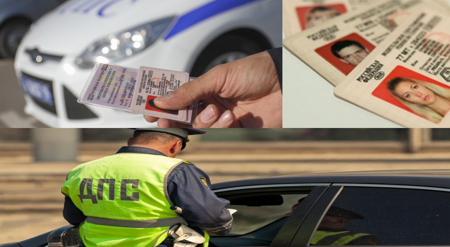 Три нарушения могут грозить лишением прав на 1 год