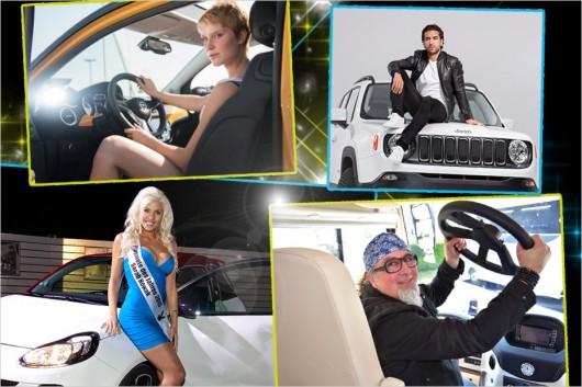 Автомобили известных людей