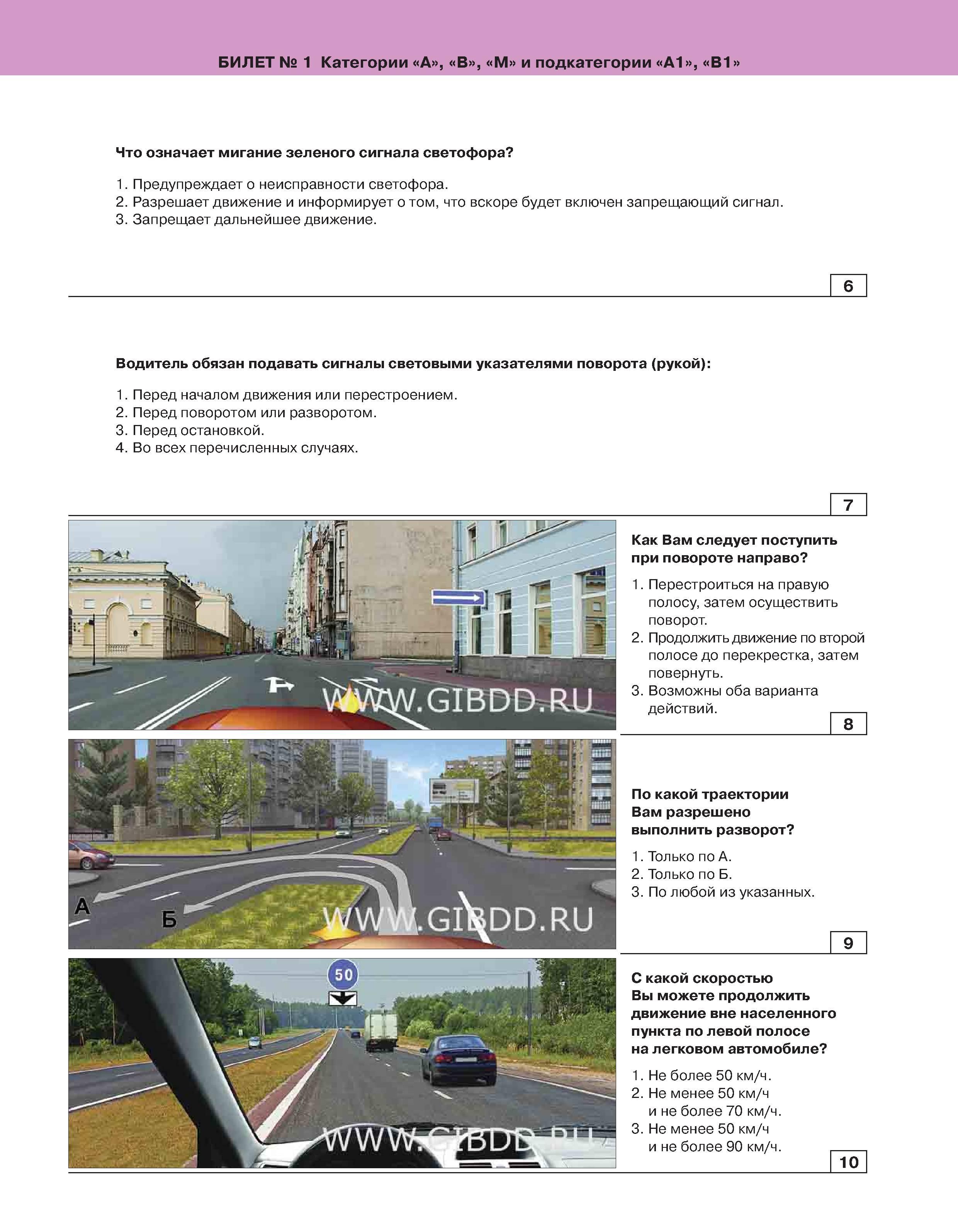 программы для диагностики авто elm327 obd2 на русском торрент
