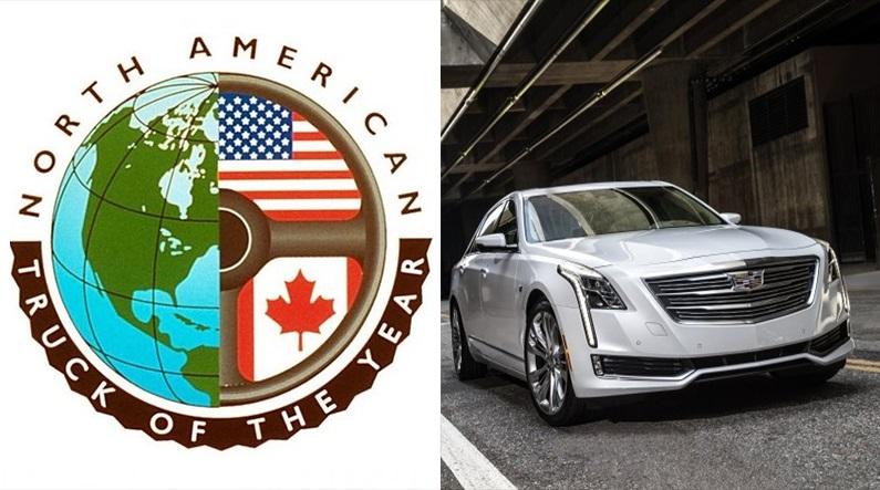 В Штатах составляют списки претендентов на автомобиль года 2017