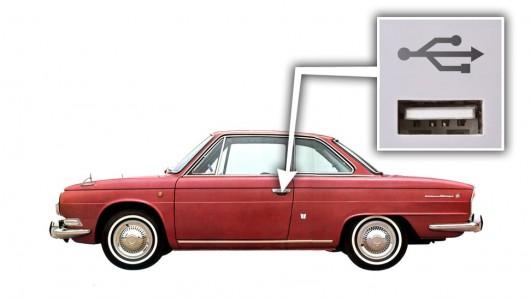 Ключи от машины: Пришло время новым технологиям