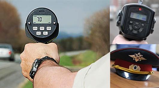 Госавтоинспекция запретила использование ручных радаров