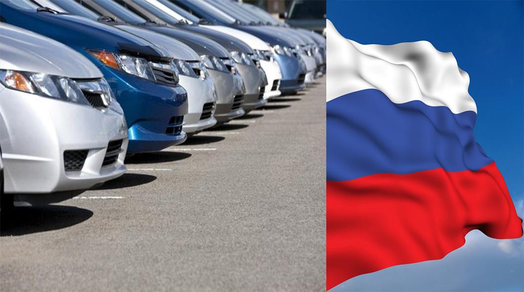 Продажи новый машин в РФ за июль 2016 сократились на 16.6%