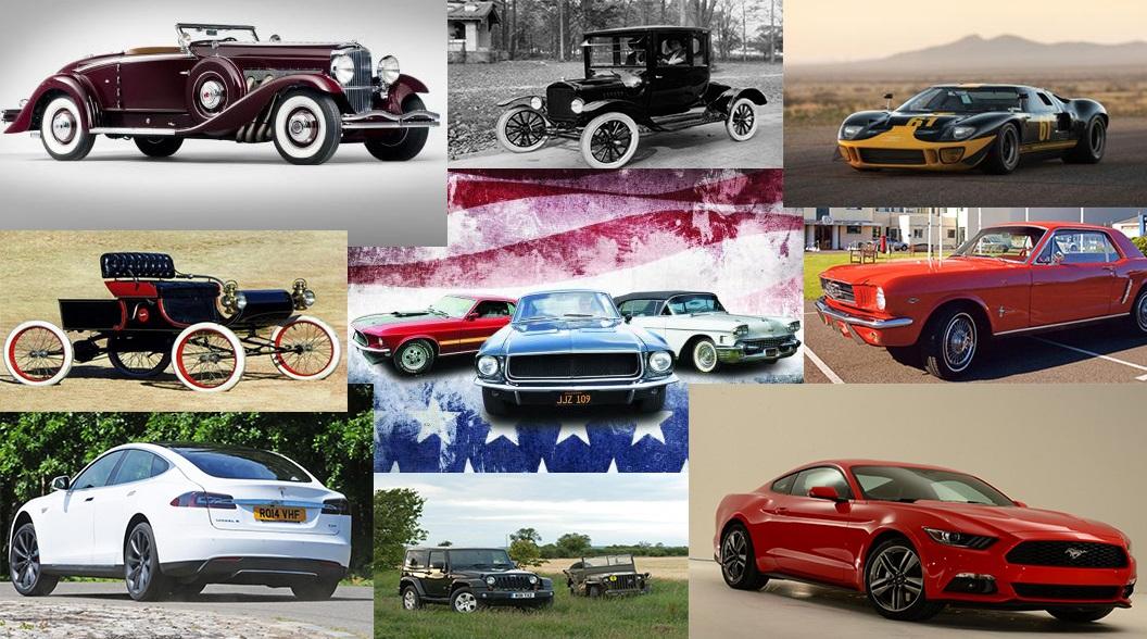 Лучшие американские автомобили за всю историю
