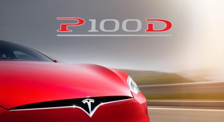 Новая модель Tesla Model S P100D, самый быстрый из линейки электрокаров